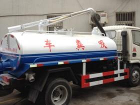 深圳松岗、东莞长安清理化粪池