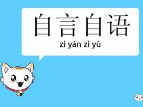 深圳松岗通下水道工人的自言自语