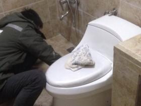 冲水马桶漏水维修办法