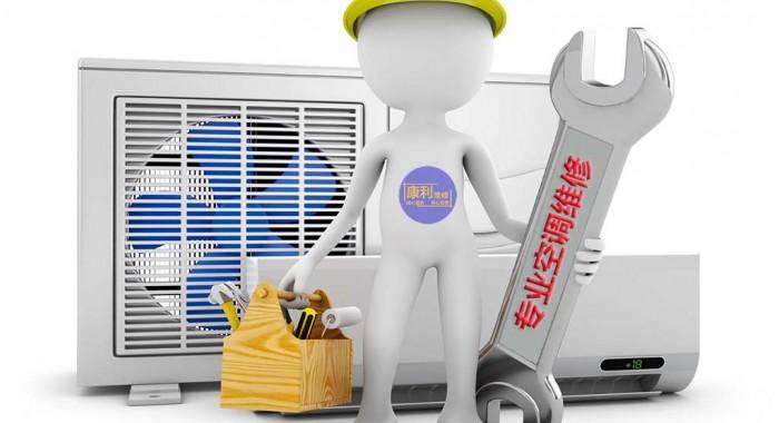 深圳沙井空调安装怎么收费?