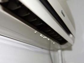 空调常见问题Q/A