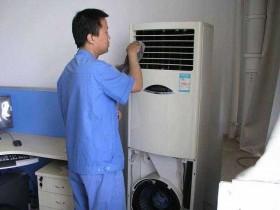 深圳沙井美的空调维修