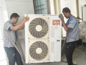 在深圳沙井空调移机怎么收费?