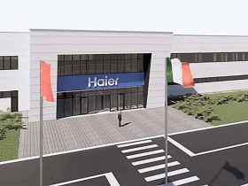 海尔将在欧洲开设新的制冷设备工厂