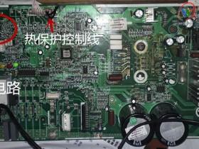 沙井新桥格力变频空调E6故障维修