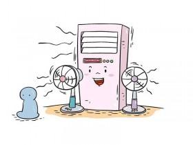 使用旧空调的省电秘籍!
