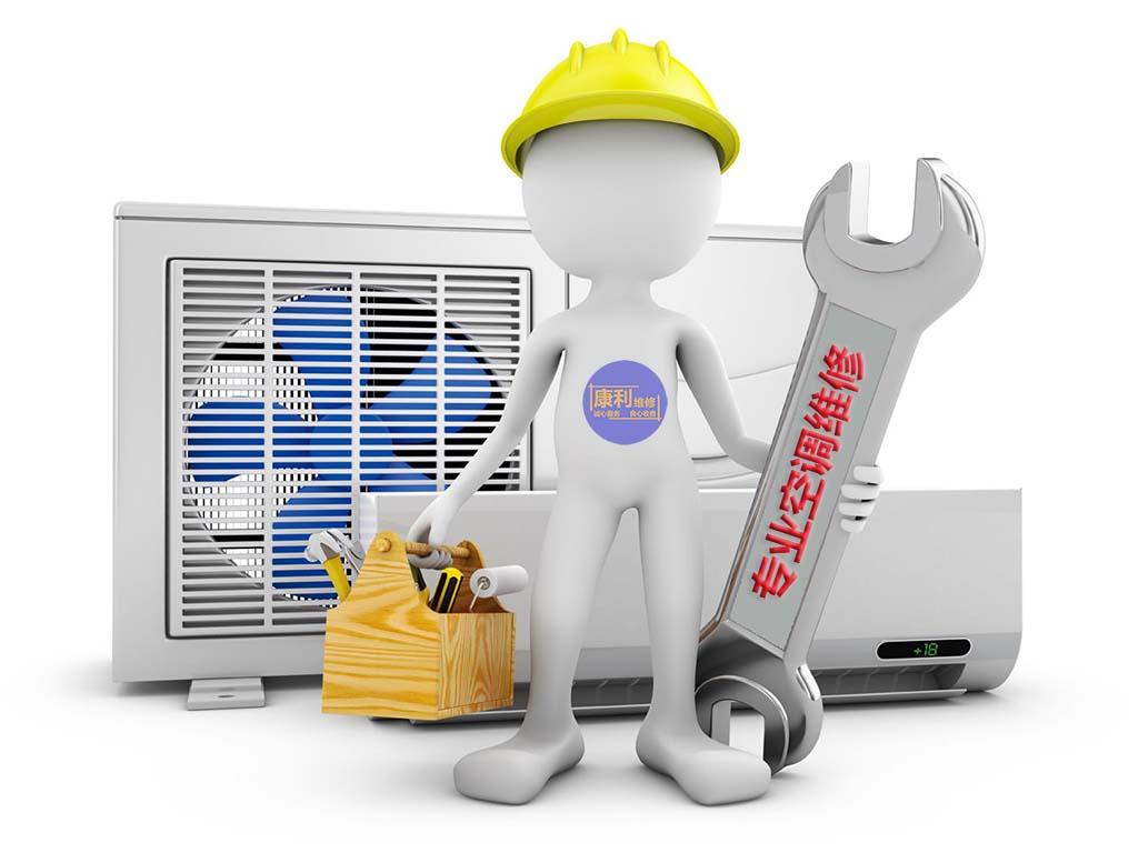 沙井空调安装收费