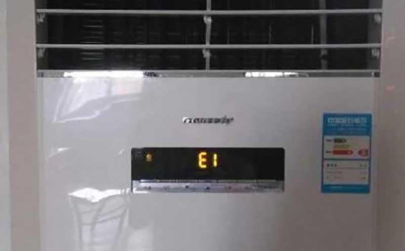 格力E1故障代码