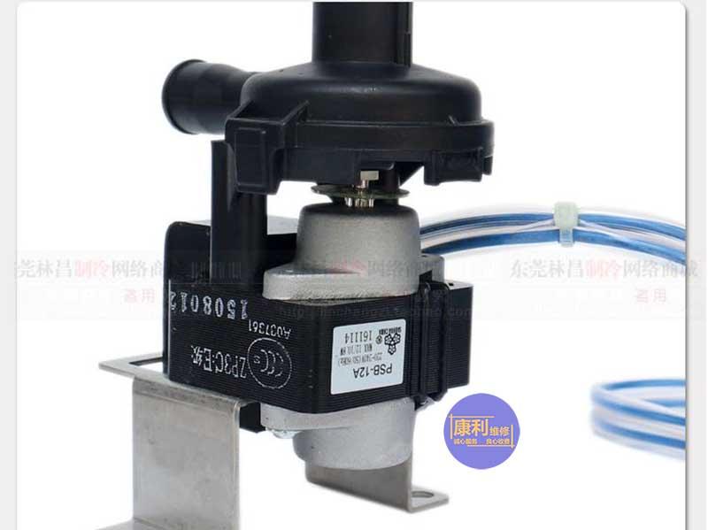 空调排水电机