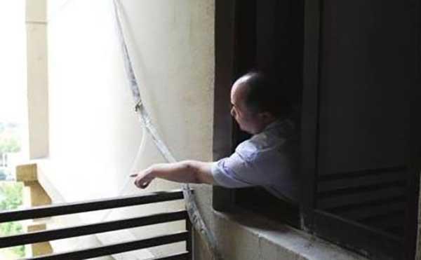 空调排水管口