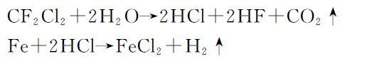 化学反应式1