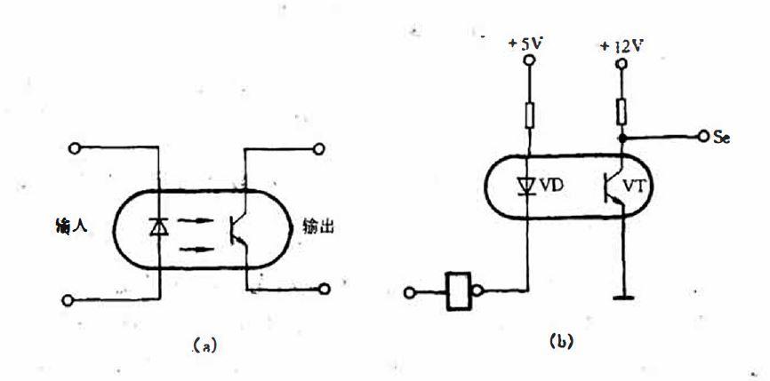 光电耦合器输出电路